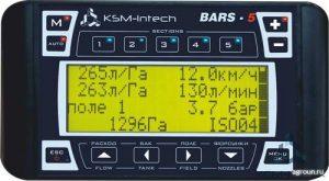 Опрыскиватель самоходный гидростатический привод 4х4 ОС-3000 серии Барс