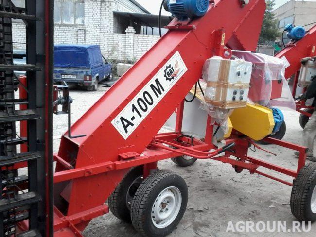 Зернометатель А-100М