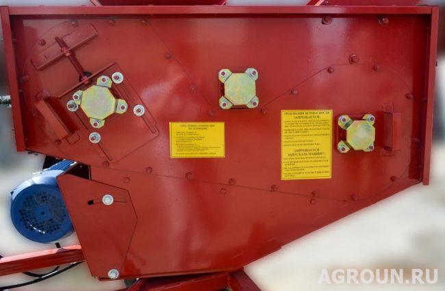 Зернометатель А-150РМ